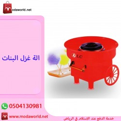 Heating cap for oil bath