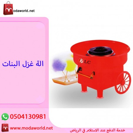 Heating cap for oil bath